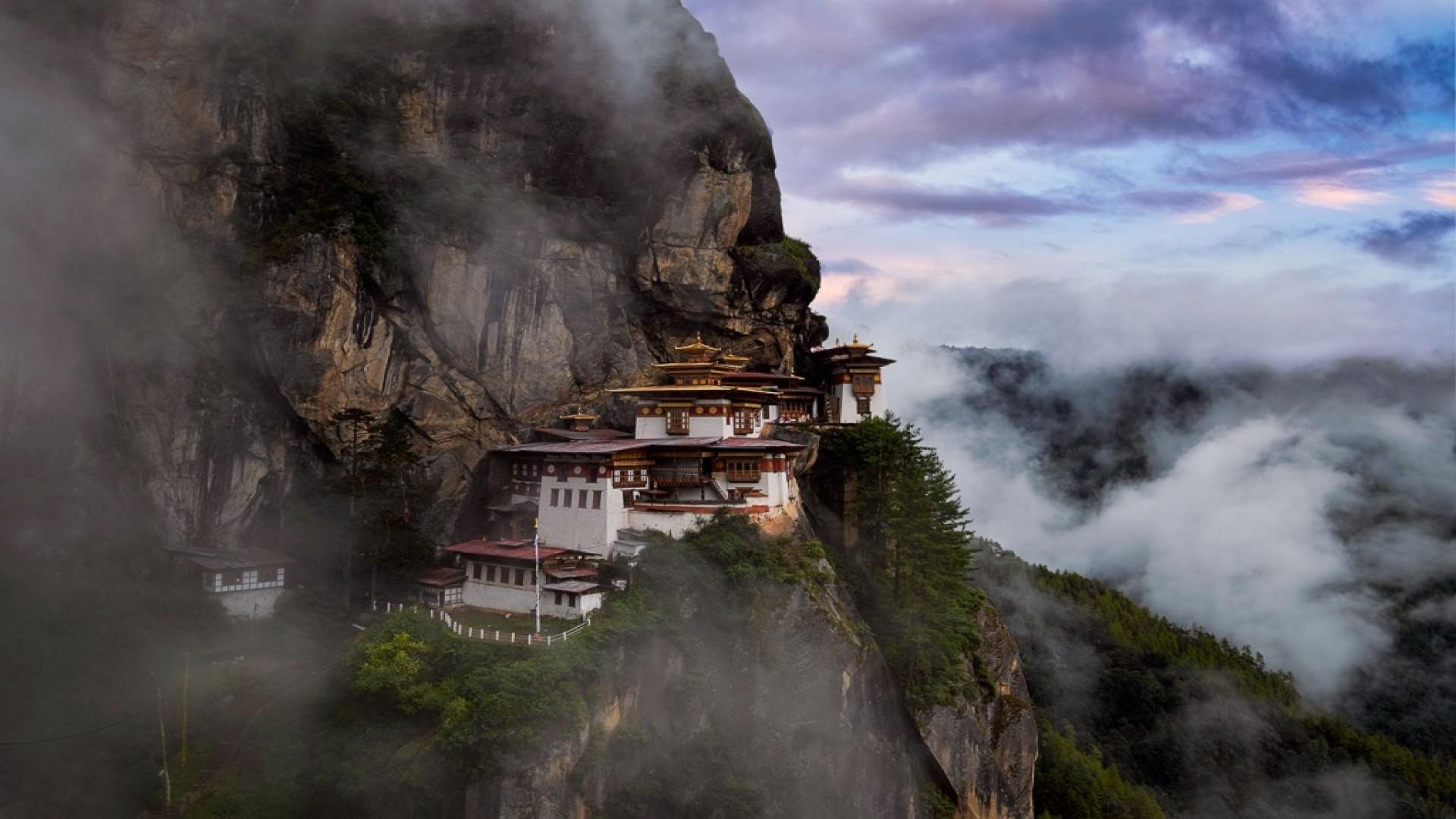 BHUTAN - LEGEND OF THUNDER DRAGON